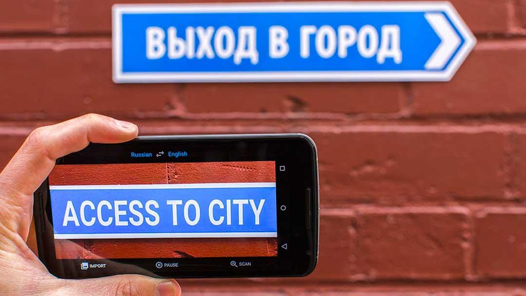 Así puedes usar Google Traductor offline