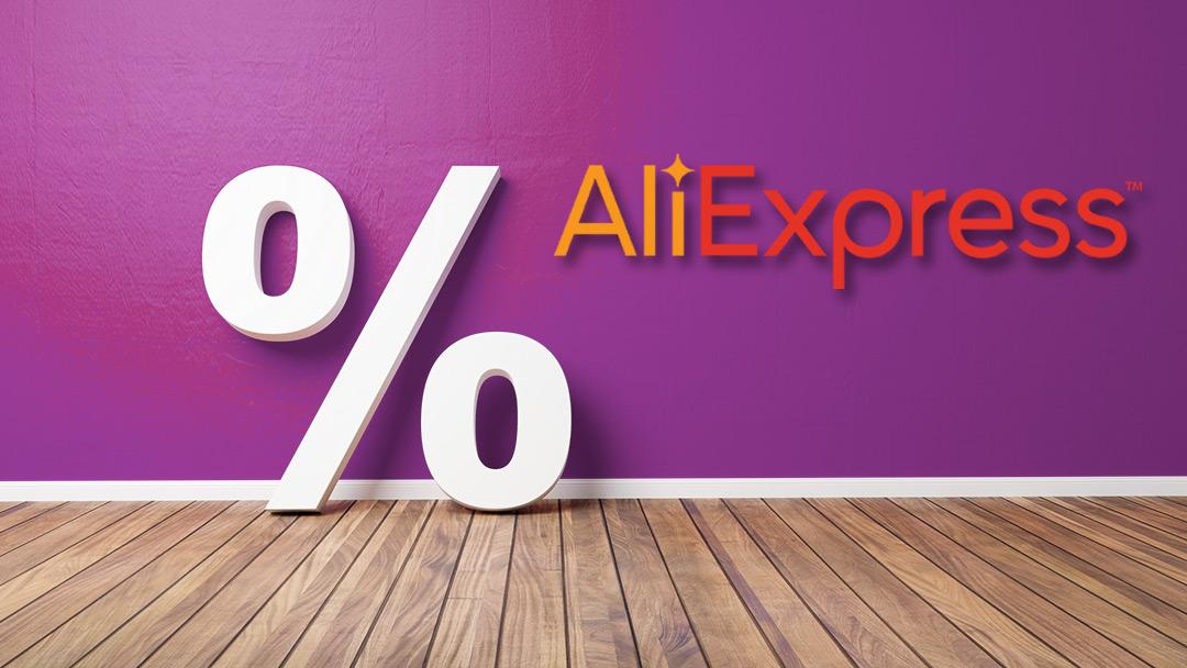 Estas son las ofertas en tecnología más deseadas del 11.11 de AliExpress en España