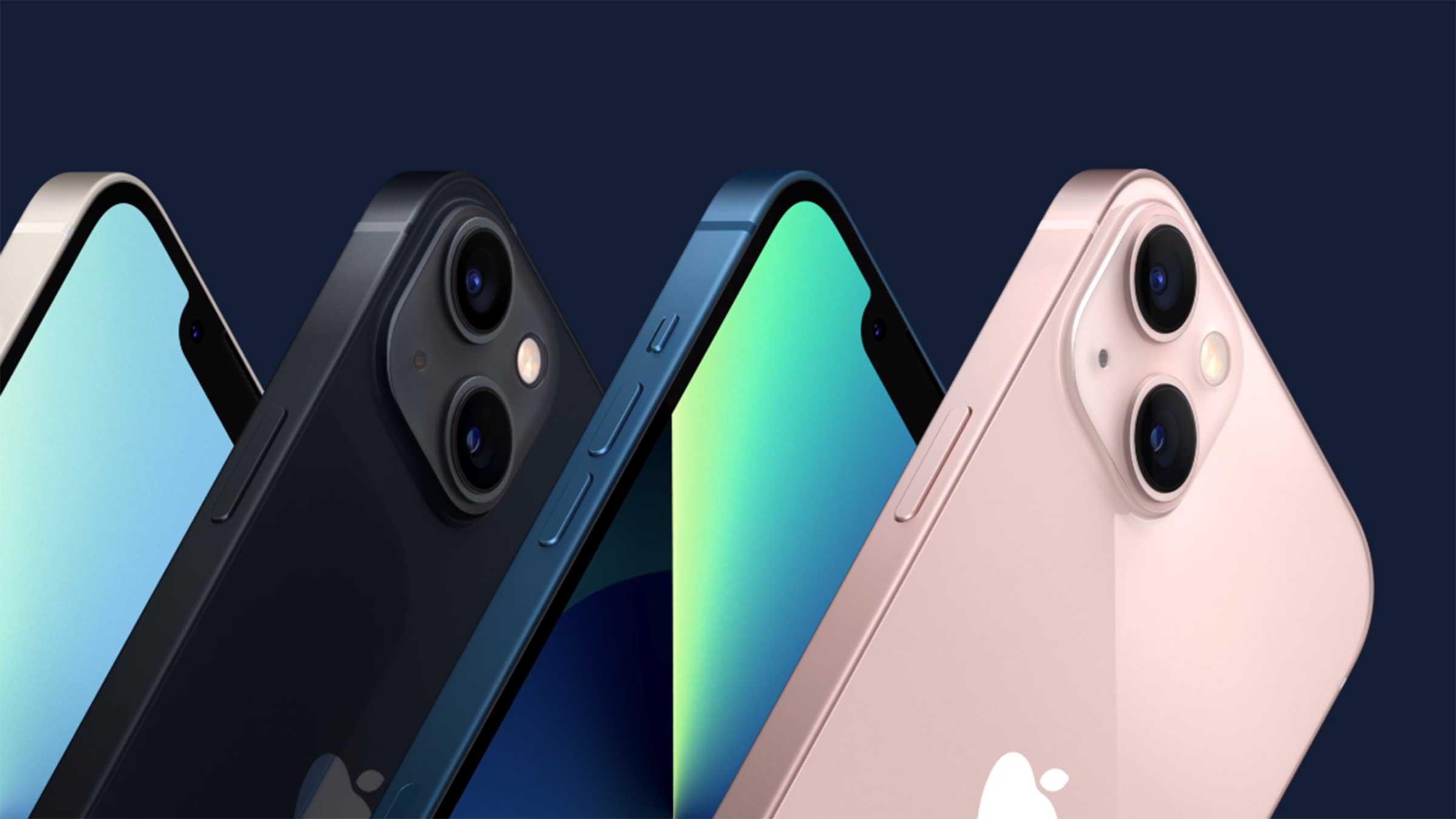 Ya sabemos la capacidad exacta de la batería de los iPhone 13
