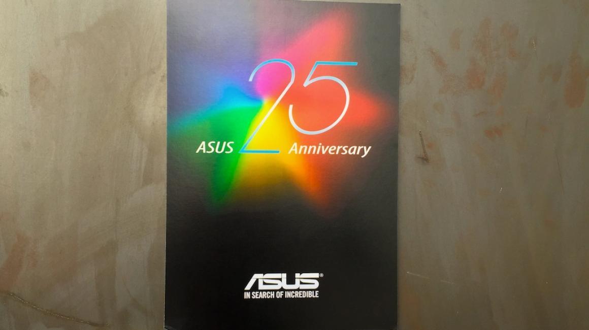 Showroom 25 Aniversario de ASUS