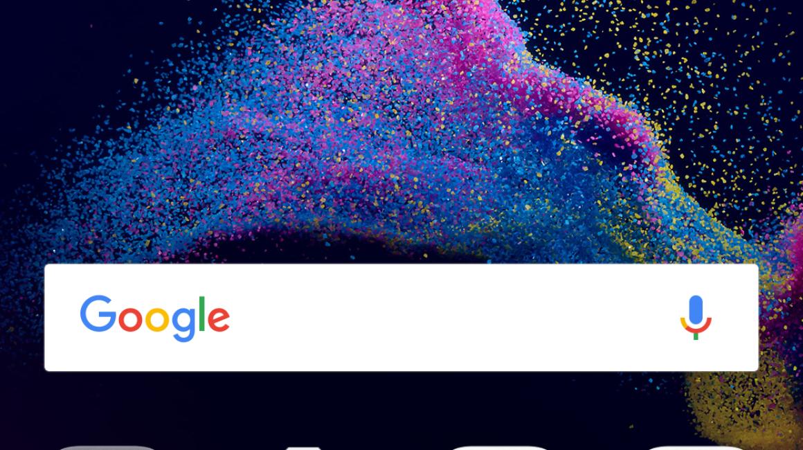 Así es la pantalla principal de la interfaz del Huawei P8 Lite 2017