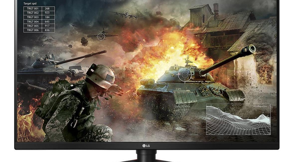 Monitor 32GK850G-B de LG