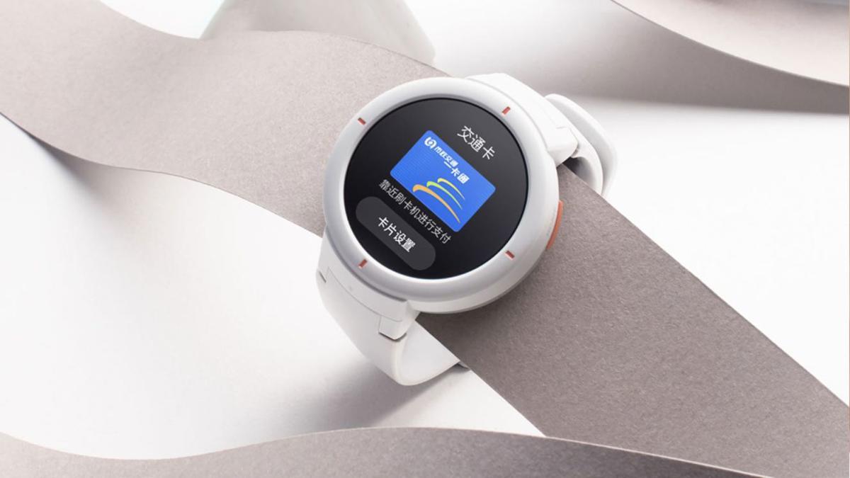 El smartwatch deportivo Amazfit Verge Lite prepara su llegada a España de forma inminente