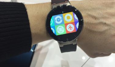 Diseño circular que recuerda al smartwatch de Motorola 360