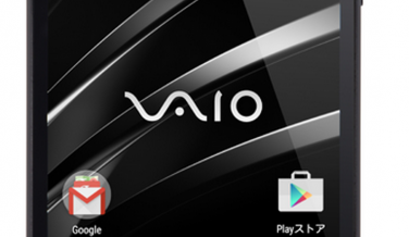 primer smartphone VAIO características precio