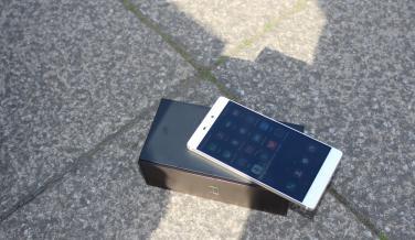 Huawei P8 caja