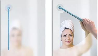 Parabrisas espejo inventos útiles sorprendentes