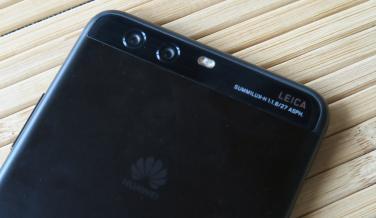La cámara dual sigue siendo la seña de identidad de los móviles de Huawei de alta gama