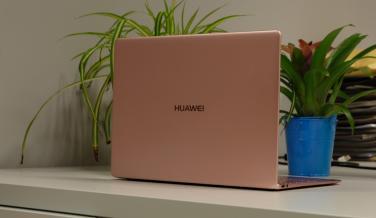 Diseño del Huawei MateBook X: así es el portátil de Huawei