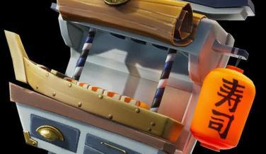 Fortnite Battle Royale - Nuevas skins de mochilas