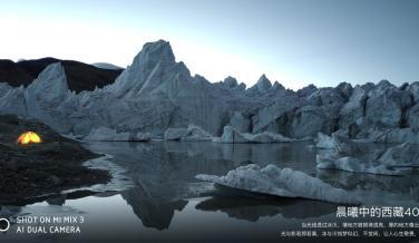 Fotos hechas con Xiaomi Mi Mix 3