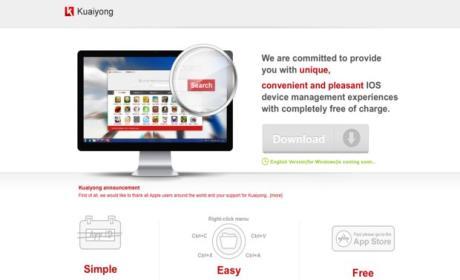 Copia App Store