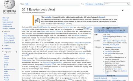 El cambio de gobierno de Egipto, en la Wikipedia