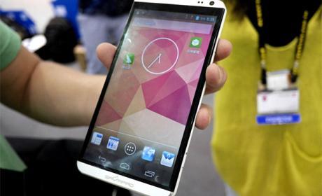 Nuevos rumores sobre las especificaciones del HTC One Max