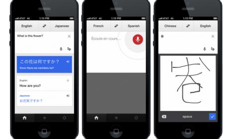 Google Translate para iOS 7