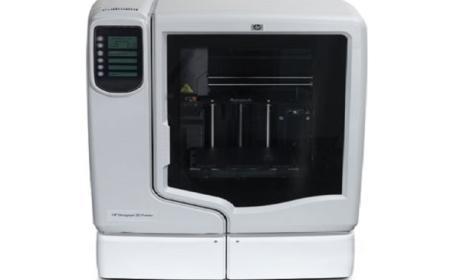 HP podría lanzar su impresora 3D para mediados de 2014