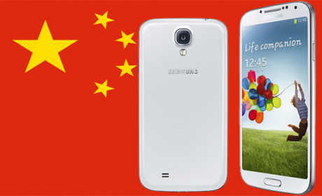 Samsung Galaxy S4, copia de China