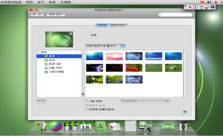 Corea del Norte Red Star Linux