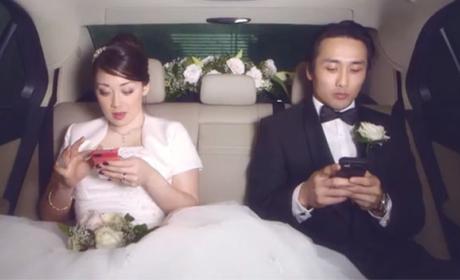 Las parejas y las nuevas tecnologías