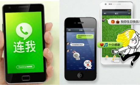 China bloquea Line y KakaoTalk para 'combatir el terrorismo'