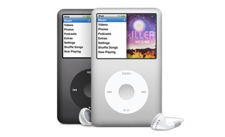ipod classic alto precio