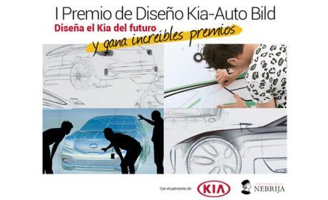 Gana Máster Diseño Industrial valorado 10.000 euros