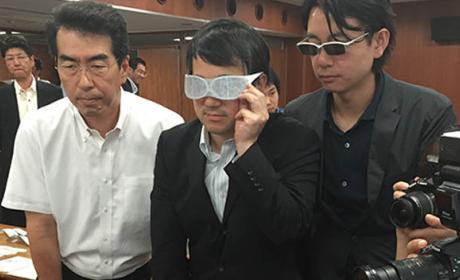gafas cámaras invisibles reconocimiento facial