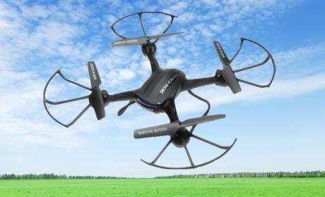 Dron VCAM HD II