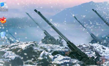 Sistema operativo de Corea del Norte