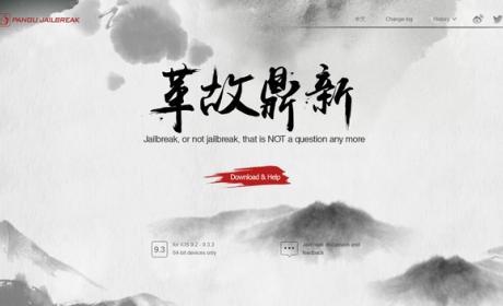 Usuarios del jailbreak de iOS 9.3.3 denuncian robos de cuentas