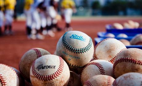 Esta es la primera pelota de béisbol inteligente