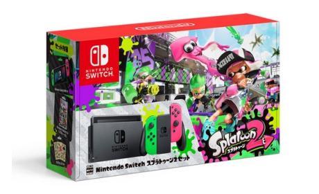 Nintendo vende cajas vacías de Nintendo Switch por 4 euros