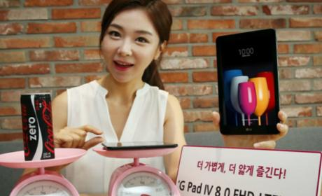 Nueva tablet Android de LG.
