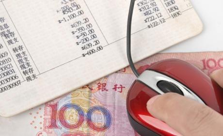 China quiere acabar con los VPN incluso en las operadoras móviles