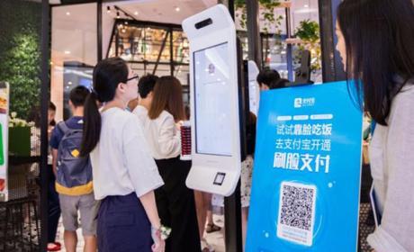 En China ya puedes pagar con una sonrisa