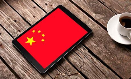 Las mejores tabletas chinas y baratas de 2017