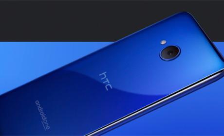 HTC no se rinde y lanzará hasta seis móviles en 2018