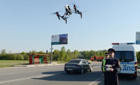 drones multas