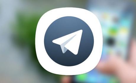 Telegram X desaparece de la Google Play