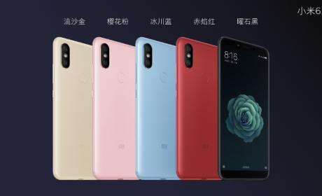 Características y precio del Xiaomi Mi 6X.