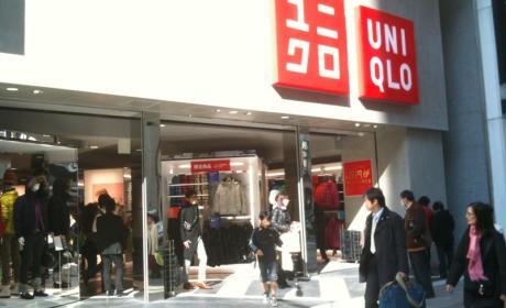 Tienda de Uniqlo en Ginza