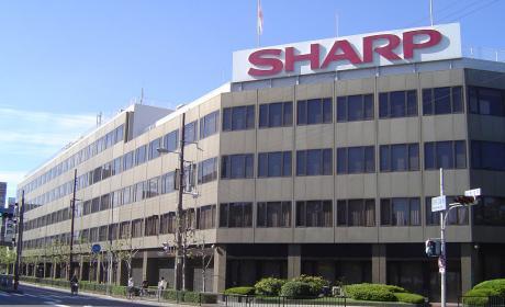 Antigua sede de Sharp en Abeno-ku, Osaka, Japón.