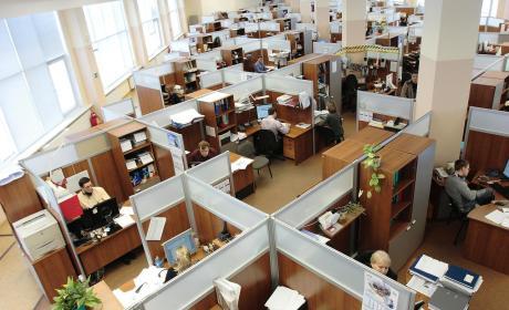 Una oficina