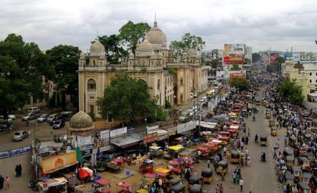 Calle de la India