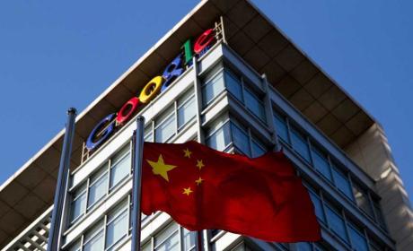 Google en China