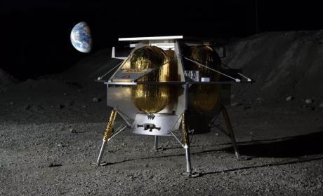 Sonda de Astrobotic