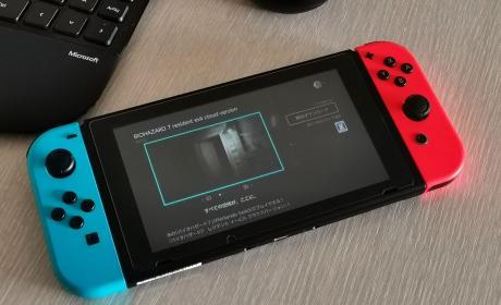 Crear cuenta Japón Nintendo Switch