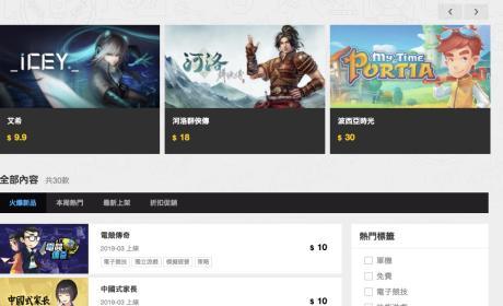 Tencent juegos