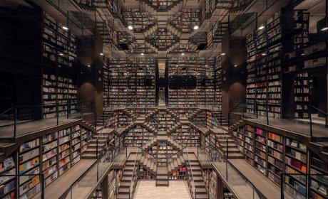 Librería Chongqing Zhongshuge