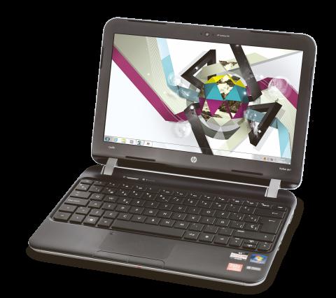 Netbooks de 2012
